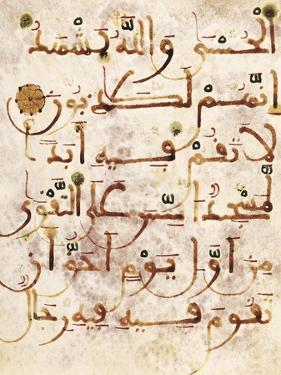 Koran Written in Arabic Calligraphy