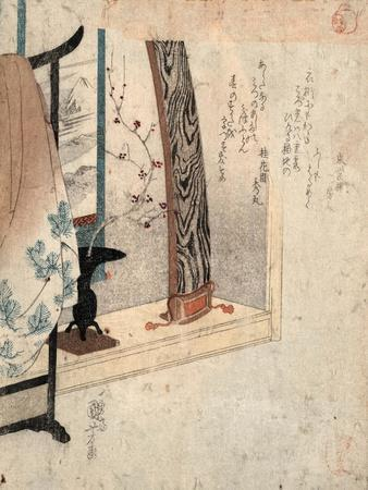 https://imgc.allpostersimages.com/img/posters/koto-to-eko-koto-and-robe-stand-between-1830-and-1835-1-print-woodcut-color-20-9-x-18-1_u-L-PUUD0P0.jpg?artPerspective=n
