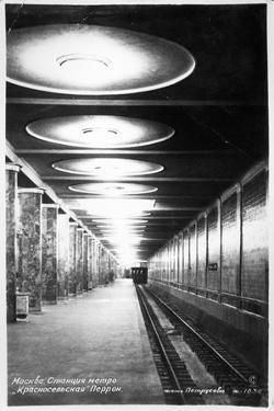 Krasnoselskaya Metro Station, Moscow, C.1935
