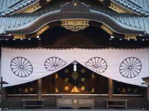 Yasukuni-Jinja, a Shinto Shrine Dedicated to Japan's War Dead by Krzysztof Dydynski
