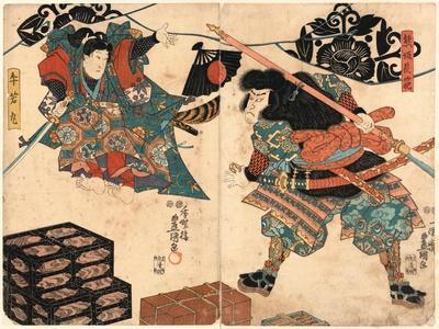 https://imgc.allpostersimages.com/img/posters/kumasaka-chohan-to-ushiwakamaru_u-L-PUUJV70.jpg?artPerspective=n