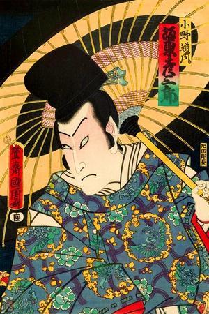 Actor Bando Hikosaburo V as Ono No Michikaze