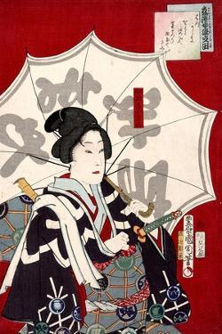 Lady Samurai with Umbrella by Kunichika toyohara