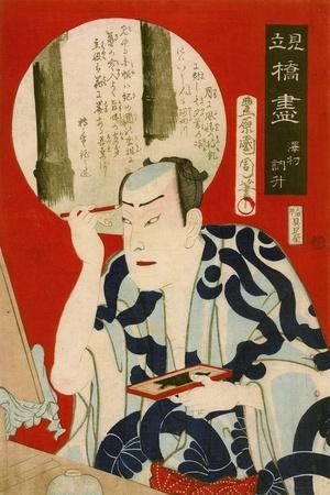Male Kabuki Actor