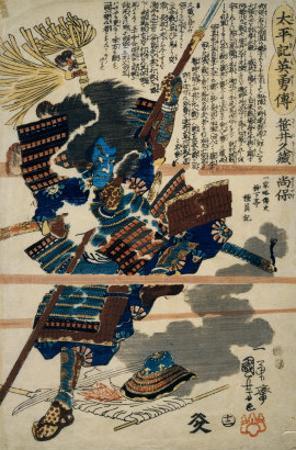 A Samurai by Kuniyoshi Utagawa