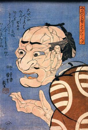 Although He Does Not Look It, He Is Nice by Kuniyoshi Utagawa