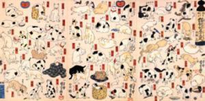 Cats Suggested as the Fifty Three Stations of the Tokaido by Kuniyoshi Utagawa