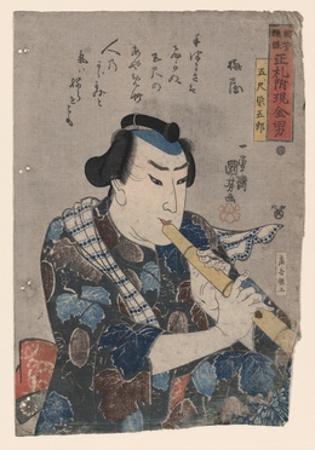 Goshaku Somegoro Playing Shakuhachi by Kuniyoshi Utagawa
