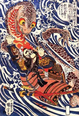 Hanagami Danjo No Jo Arakage Fighting a Giant Salamander by Kuniyoshi Utagawa