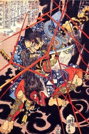 Ino Hayata Hironao Grappling with the Monster