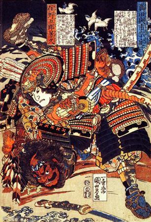 Kagehisa and Yoshitada Wrestling by Kuniyoshi Utagawa