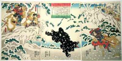 Kamei Rokuro and the Black Bear in the Snow, 1849 (Colour Woodblock Print) by Kuniyoshi Utagawa