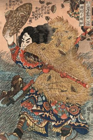 Kinhyoshi Yorin, Hero of the Suikoden