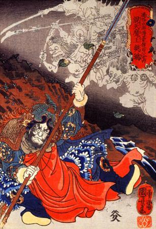 Konseimao Hanzui Beset by Demons by Kuniyoshi Utagawa