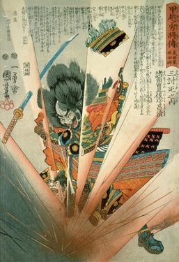 Masakiyo Blown Up by a Land Mine at Kawanakajima, C.1848 by Kuniyoshi Utagawa