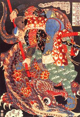 Miyamoto Musashi Killing a Giant Nue by Kuniyoshi Utagawa