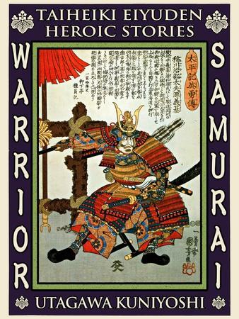 Samurai Minamoto Yoshimoto