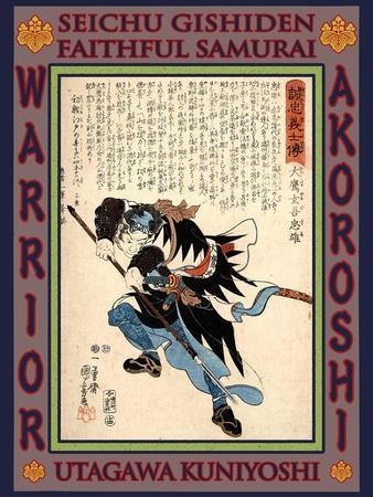 Samurai Otaka Gengo Tadao
