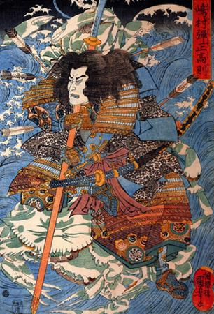 Shimamura Danjo Takanori Riding the Waves on the Backs of Large Crabs by Kuniyoshi Utagawa