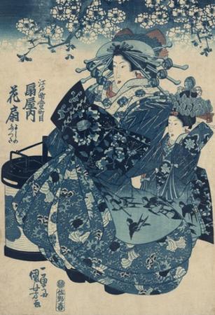 The Courtesan Hanao of Ogi-ya by Kuniyoshi Utagawa