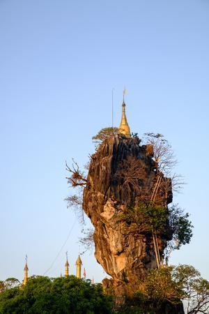 https://imgc.allpostersimages.com/img/posters/kyauk-kalap-kyaik-ka-lat-monastery-hpa-an-kayin-state-karen-state-myanmar-burma-asia_u-L-Q12SCFL0.jpg?p=0