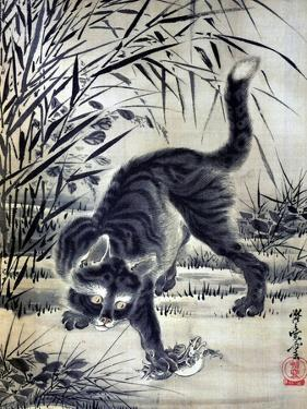 Cat Catching a Flog by Kyosai Kawanabe