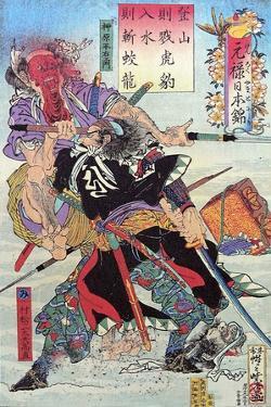 Genroku Nihonnishiki, Muramatsu Sandayu by Kyosai Kawanabe