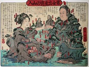Go into Mountain Man and Woman for Give Birth by Kyosai Kawanabe