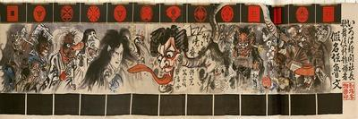 Monsters Curtain at a Kabuki Theatre