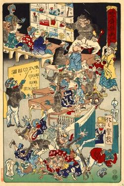 School for Spooks, No. 3 from the Series Drawings for Pleasure by Kyosai by Kyosai Kawanabe