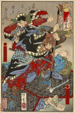Yoshida Sawaemon Kanesada and Okuda Magodayu Shigemori by Kyosai Kawanabe