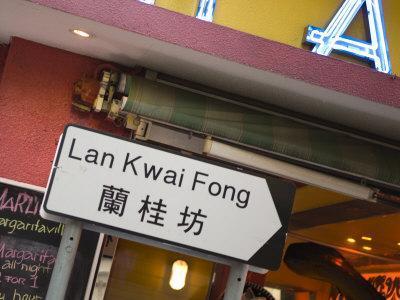 https://imgc.allpostersimages.com/img/posters/lan-kwai-fong-famous-for-its-bars-and-nightlife-central-hong-kong-china_u-L-P7NWQO0.jpg?p=0