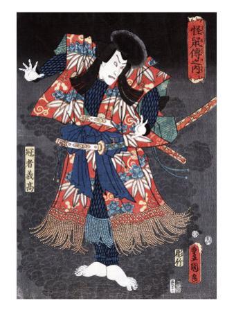 Actor Ichikawa Danjuro VIII as Kaja Yoshitaka, Japanese Wood-Cut Print by Lantern Press