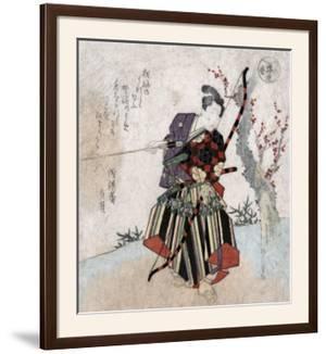 Archery, Japanese Wood-Cut Print by Lantern Press