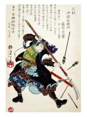 Ronin Fending off Arrows, Japanese Wood-Cut Print by Lantern Press