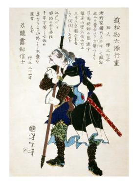Ronin Grimacing Fiercely, Japanese Wood-Cut Print by Lantern Press