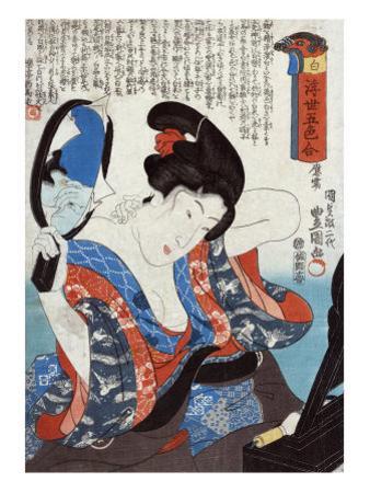 "Shiro ""White"", Japanese Wood-Cut Print by Lantern Press"