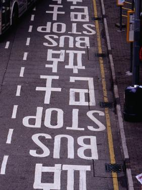 Bus Stop Markings at Wanchai, Hong Kong, China by Lawrence Worcester