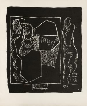 Entre-Deux No. 7 by Le Corbusier