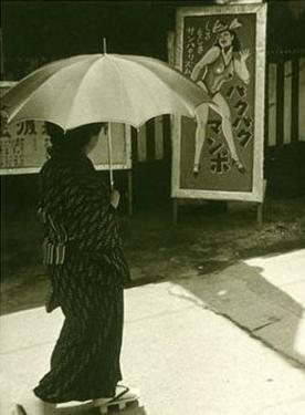 Geisha by Leigh Wiener