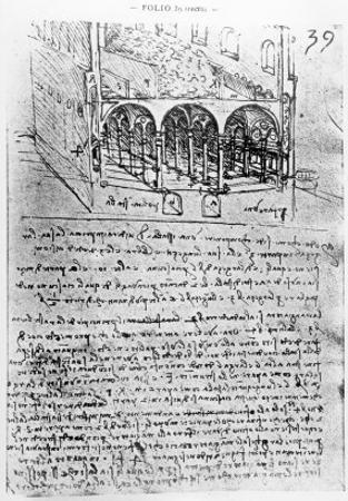 Studies For Stables, Paris Manuscript, c.1487-90 by Leonardo da Vinci