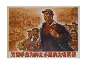 Let Mao's Philosophy Be Our Strongest Weapon, Chinese Cultural Revolution