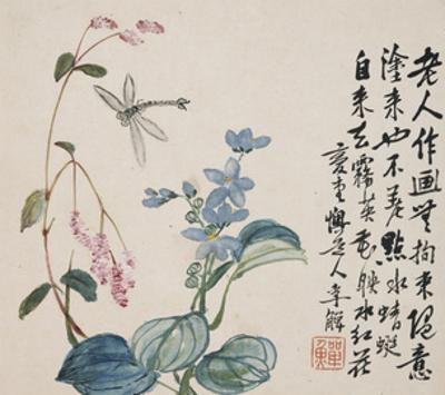 A Page (Dragonfly) from Flowers and Bird, Vegetables and Fruits