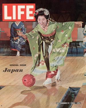 LIFE Kimono Lady - Japan 1964