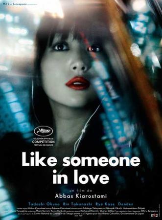 Like Someone in Love Movie Poster
