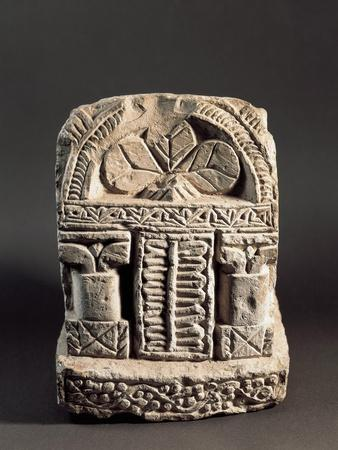 https://imgc.allpostersimages.com/img/posters/limestone-censer-decorated-in-relief-coptic-period_u-L-POPQRS0.jpg?p=0