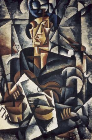 Lady with the Guitar by Liubov Sergeevna Popova