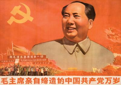 Long Live the Chinese Communist Party That Chairman Mao Personally Founded, April 1973