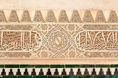 Moorish Plasterwork and Tiles from inside the Alhambra Palace