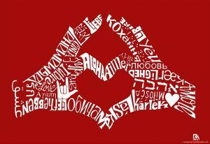 Love Languages Finger Heart Text Poster